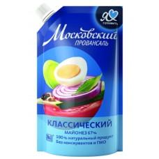 "Mayonnaise ""Moscow Provansal"" Classic 700g"
