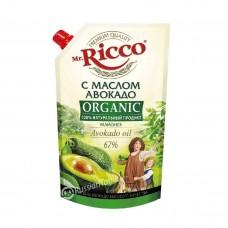 "Mayonnaise ""Mr. Ricco Organic"" Avocado Oil"