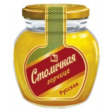 "Mustard ""Stolichnaya"" Russian (glass) 195g"