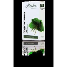 Plantain (Podorozhnik) 50 g