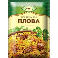 "Seasoning for Pilaf ""Magiya Vostoka"""