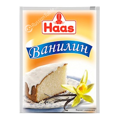 """Vanilla """"Haas"""" 1.5g/0.05oz"""