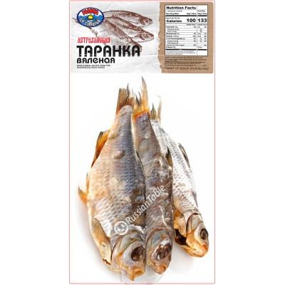 """Whole dried salted Rud fish (Taranka) """"ot Palycha"""" 500g"""