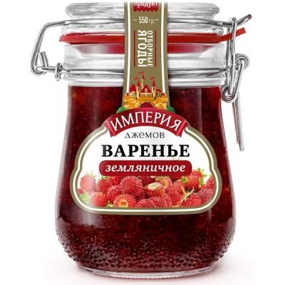 "Wild Strawberry jam ""Jam Empire"" 550g"