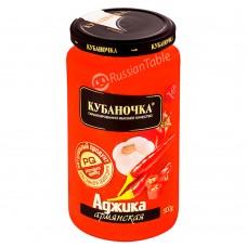"Adzhika ""Kubanochka"" Armenian Style 500g"