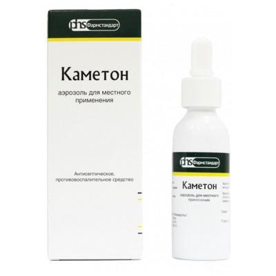 "Aerosol ""Kameton"" (diseases of the nose, pharynx, larynx)"