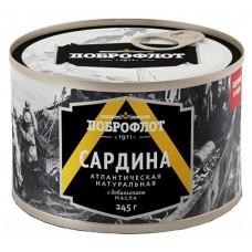 "Atlantic natural Sardine ""Dobroflot"" 245 g"