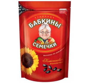 """Babkiny"" sunflower seeds roasted 500g"
