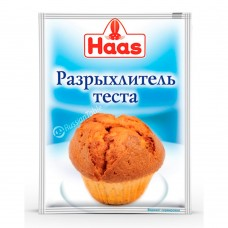 "Baking Powder ""Haas"" 12g"