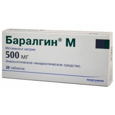 Baralgin M 500 mg 20 pills