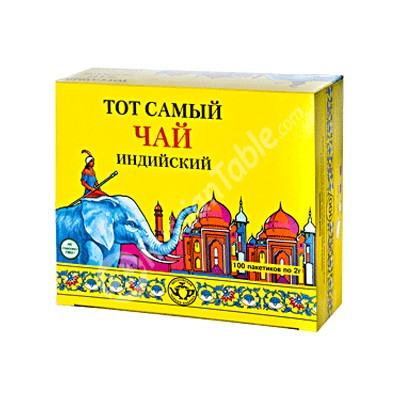 "Black Indian Tea ""TOT SAMYI"" (100 count)"