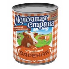 """Boiled Cendensed Milk """"Molochnaya Strana"""" 380g"""