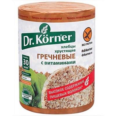 """Bread Loafs (Hlebtsy) """"Dr. Korner"""" Buckwheat 100g"""