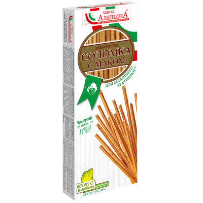 "Bread Sticks (Solomka) ""Aleshin"" with Poppy Seeds 200g"