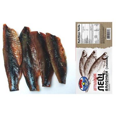 "Bream Fillet Smoked ""Ot Palycha"" 150g"