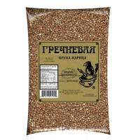 Buckwheat Groats 2 lb / 908g