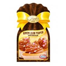 "Cake Cream Powder ""Parfe"" chocolate"