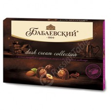 "Candy Set ""Dark Cream"" with whole hazelnuts and almonds in dark chocolate 200g"