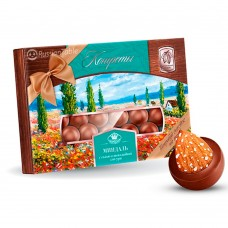 """Candy Set """"Grand Dian"""" Almonds salted in Chocolate glaze 130g"""