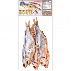 "Caspian Roach (Vobla) Dried ""ot Palycha"" CASPIAN GOLD 400g"