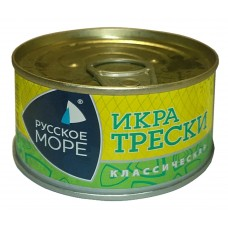 "Salted Cod Caviar ""Russkoe More"" 130g"