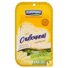 "Cheese ""Kiprino"" Creamy (sliced) 150g"