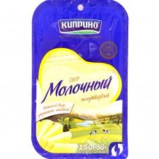 "Cheese ""Kiprino"" Milky 50% (sliced) 150g"