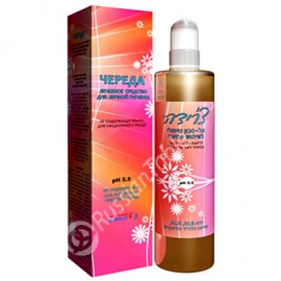 Chereda Treatment Liquid Soap