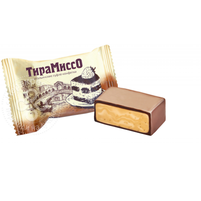 "Chocolate candy ""Tiramisso"" Italian Souffle 454g"