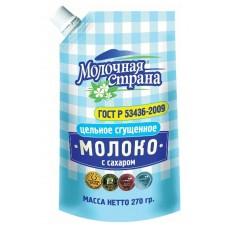 "Condensed milk ""Molochnaya Strana"" with sugar 270 gr"