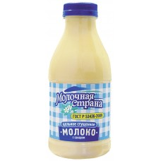 "Condensed Milk ""Molochnaya Strana""  with Sugar 720g"