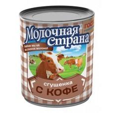 "Condensed Milk with Coffee ""Molochnaya Strana"" 380g"