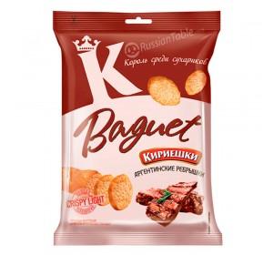 "Croutons ""Kirieshki Baquet"" Argentine ribs 40g"