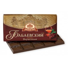 "Dark Chocolate ""Babaevskiy"" Firmennyi"
