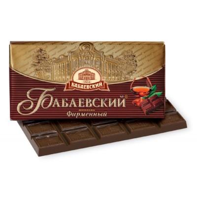 "Dark Chocolate ""Babaevskiy"" Firmennyi"