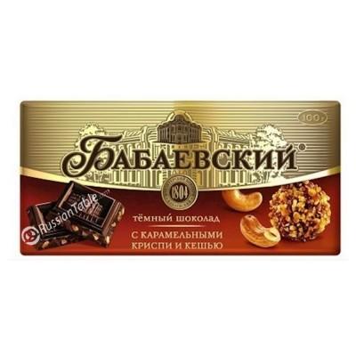 "Dark chocolate ""Babaevskiy""  w/Caramel & Cashew 100gr"