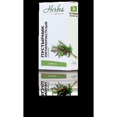 Dried Motherwort (Pusrtyrnik) 50g