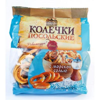 "Drying (Sushki) ""Kolechki Posolskiye"" Sea Salt"
