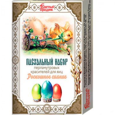 """Easter egg coloring set """"Luxurious radiance"""" (4pc x 1.3ml)"""
