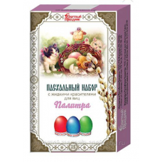 "Easter egg coloring set ""Palette"" (4pc x 5ml)"