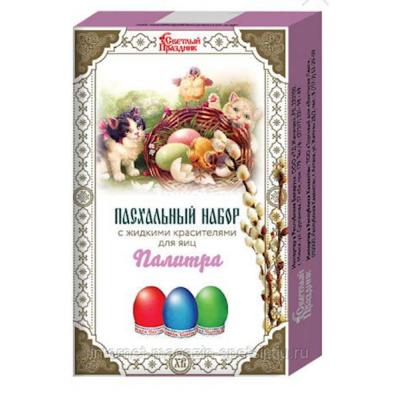 "Easter egg coloring set ""Palette"" (4pc x 5ml)"