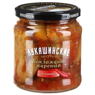 """Eggplant """"Lukashinskie"""" fried, in adzhika 460g"""