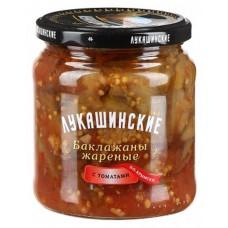 "Eggplant ""Lukashinskie"" fried, with Tomatoes 460g"