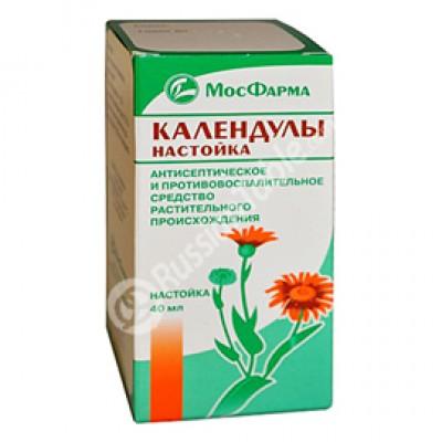 English Marigold (Calendula) Tincture 40ml