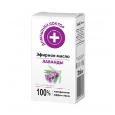 """Essential Oil LAVENDER """"Home Doctor"""" 10ml"""