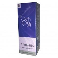 """Essential Oil """"Natura"""" Lavender"""