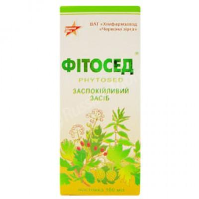 Fitosed (sedative syrup)