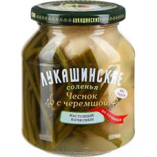 "Garlic with Ramson ""Lukashinskie"" Sochi style 340g"