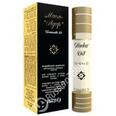 Hadar Hair Oil