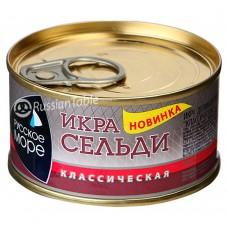 """Herring Caviar """"Russkoe More"""" Classic 110g"""